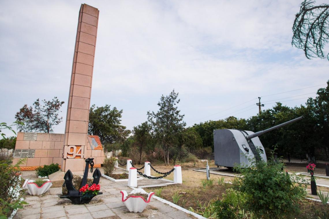 Мемориал 54-й береговой батареи